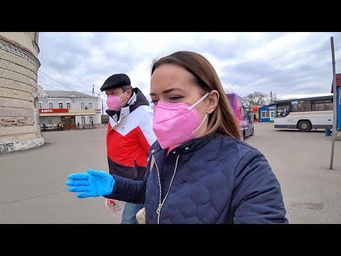 ВЛОГ Покупка продуктов на карантине / Закупаемся на самоизоляцию 7.04.2020