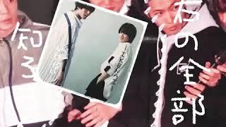 平野紫耀、永瀬廉の歌詞動画です。