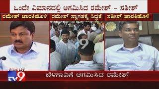 Ramesh Jarkiholi Arrives In Belagavi, But Doesn't Speak To Brother Satish On The Same Plane