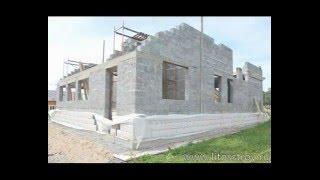 Строительство из керамзитобетона(Процесс строительства загородного дома из керамзитобетонных блоков с лицевой поверхностью. До начала..., 2016-01-13T08:02:06.000Z)