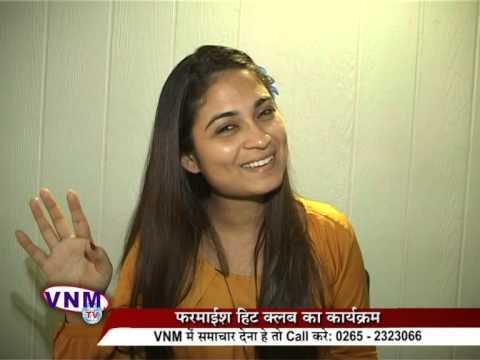interview for Laxmikant Pyarelal  Night by Suprriya Joshi & Rakesh Shah at Farmaish Club, Vadodara.