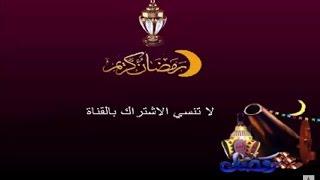 مسلسلات رمضان 2017 المصرية   كاملة  