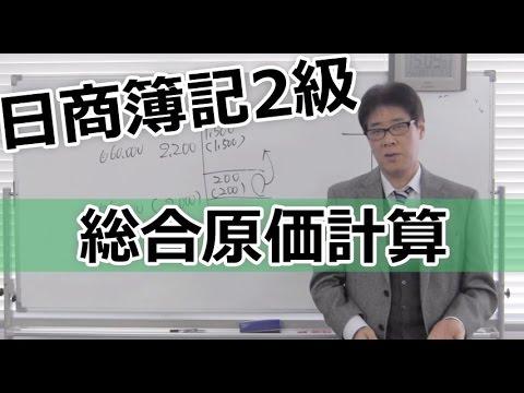 第二種電気工事士下期筆記解答速報2017