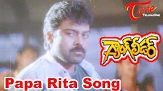 Gang Leader title Song || Papa Rita || Chiranjeevi || Vijayashanthi