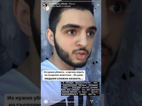 Ставропольский певец ЮДЖИ о сестрах Хачатурян