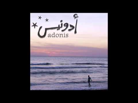Adonis - Nharak sa3eed - أدونيس - نهارك سعيد