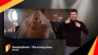 Hooverphonic - The Wrong Place | België 🇧🇪 | Sign dance | ESC21
