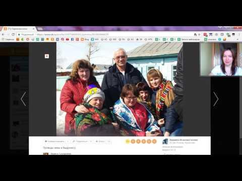 Как оставить комментарий к фото ОК Лариса Сухорукова
