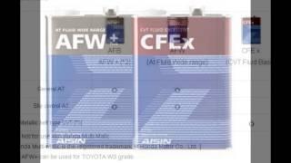 Aisin ATF / CVTF