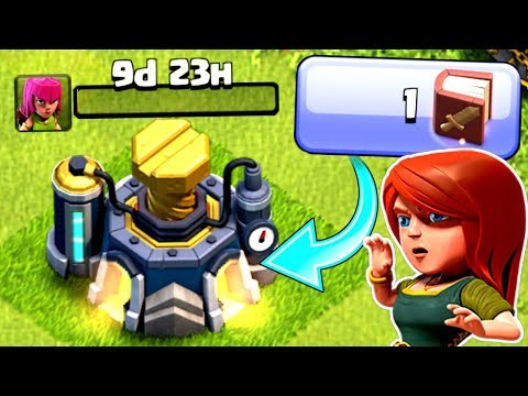 IS THIS THE LAST EVER ELIXIR TROOP UPGRADE!?  Clash Of Clans