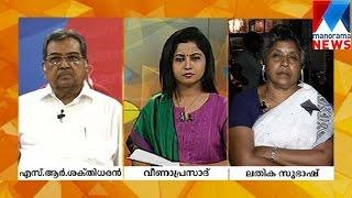 What action will CM and party take against mani - Ingane Mathiyo | Manorama News