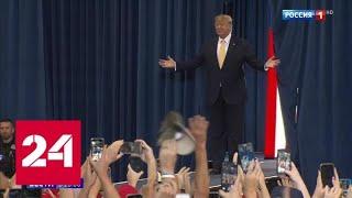 """""""Мы сами сделали этого монстра"""": CNN ведет вендетту против Трампа - Россия 24"""