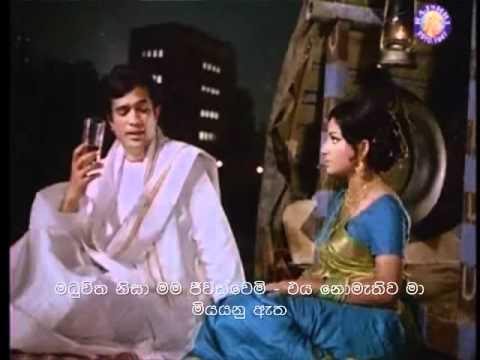 Song: Film: Chingari Koi Bhadke Film: Amar Prem (1971) with Sinhala Subtitles