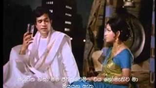 Song: Film: Chingari Koi Bhadke Film: Amar Prem (1971) with Sinhala Subtitles