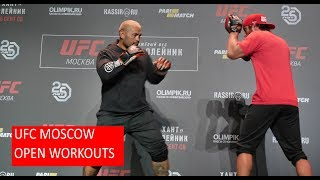 UFC MOSCOW: MARK HUNT OPEN WORKOUT