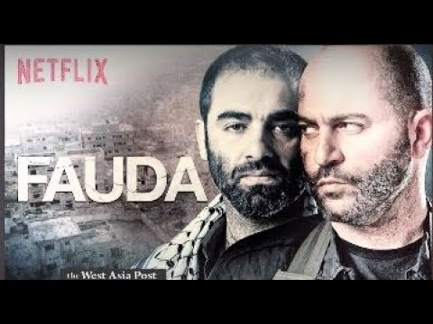 The West Asia Post: Third Season Of Fauda Launches Amid Critics