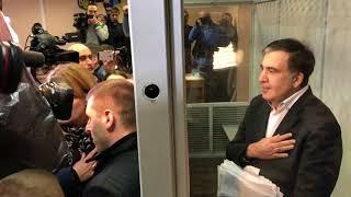 #Киев #Саакашвили Поёт Гимн Украины и Грузии в Суде #Суд #Украина