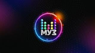 Видеочат со звездой на МУЗ ТВ  Альбина