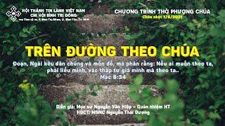 HTTL BÌNH TRỊ ĐÔNG - Chương trình thờ phượng Chúa - 01/08/2021