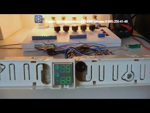 Холодильник Electrolux EN93854MX