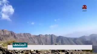 بسبب حصار الحوثيين لتعز : عشرات حوادث الوفاة في الطرقات البديلة   | تقرير يمن شباب