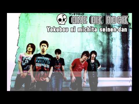 ONE OK ROCK - Yokubou ni michita seinendan [Thai sub]