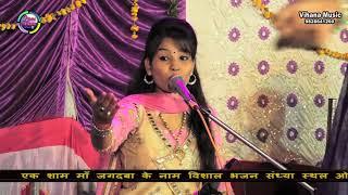 Video Mataji Re Mandir Bandhyo Hindolo | खीमज माताजी भजन | Madhubala Rao download MP3, 3GP, MP4, WEBM, AVI, FLV Oktober 2018