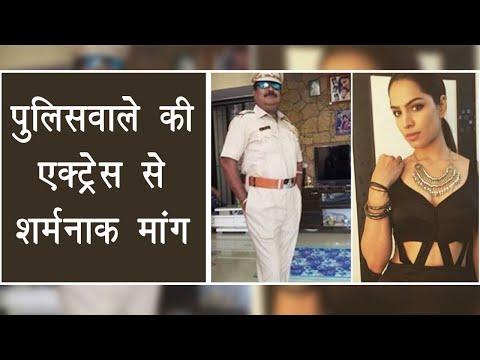 Kumkum Bhagya Actress Shikha Singh से Maharashtra Police officer ने की shameful demand thumbnail