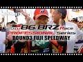 [MOTOR GAMES TV] 86/BRZ Race 2017 Fuji Speedway