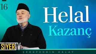 Helal Kazanç |  Şerafeddin Kalay (16. Ders)