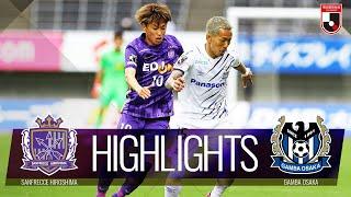 サンフレッチェ広島vsガンバ大阪 J1リーグ 第7節