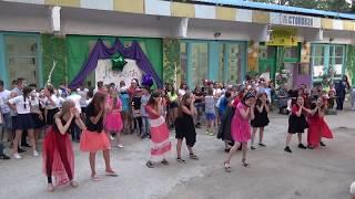 Танцевальный марафон Конкурс - часть 2. 3 смена