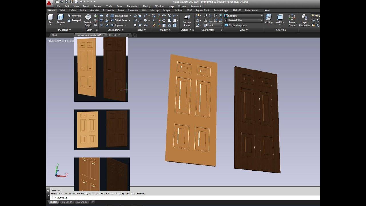 Free Model 3D (Exterior door no.17) AutoCAD 2016 การสร้าง งาน 3D & Free Model 3D (Exterior door no.17) AutoCAD 2016 การสร้าง งาน 3D ...