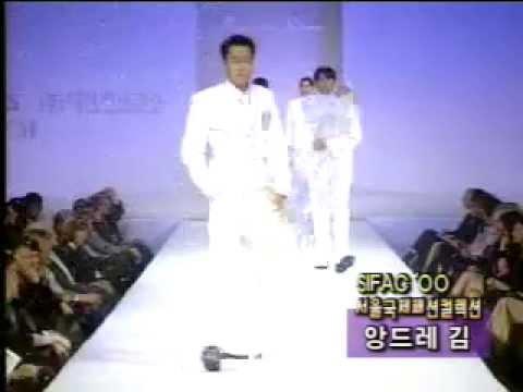 So Ji Sub - SIFAC Andre Kim Fashion Show 2000