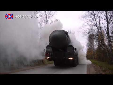 Военно-политическая обстановка у западной границы России остаётся напряженной