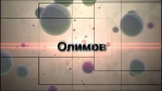 Как сделать русский hedit MTA SA