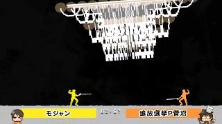 【Nidhogg(ニーズヘッグ)配信記念】日本一ソフトウェア社内大会