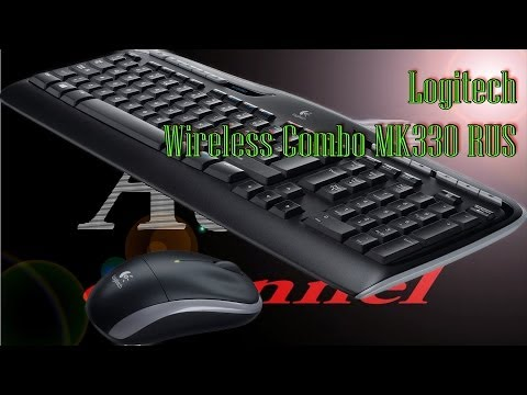 Обзор Logitech Wireless Combo MK330 RUS