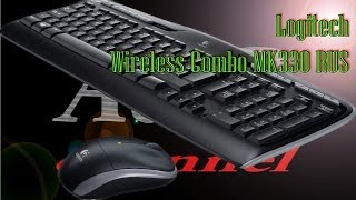 Обзор Logitech Wireless Combo MK330 RUS