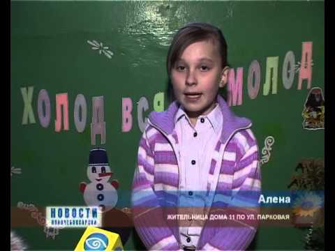 Новогоднее оформление подъездов в г. Новочебоксарск, выпуск от 25.12.12