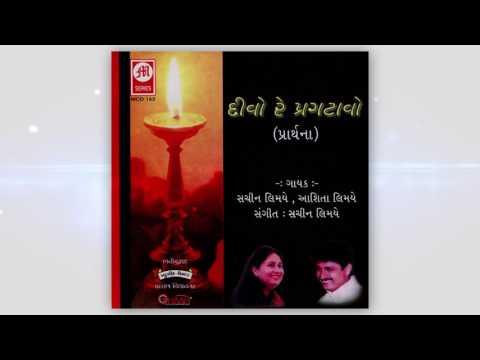 09 Mangal Mandir Kholo