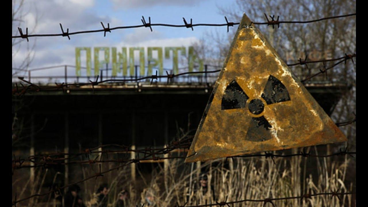 Чернобыльская катастрофа. Как это было.