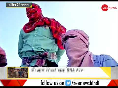 DNA: Ground reporting from South 24 Parganas; DNA test on thousands of Rohingyas seeking shelter