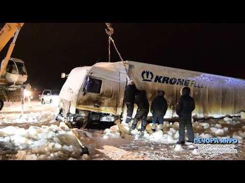 видео: Вызволение провалившейся фуры из ледового плена