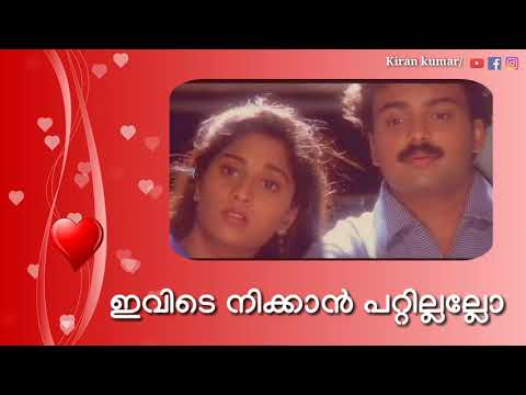Friendship heart touching Dialogue WhatsApp status..😍😍 ll niram movie ll Kiran Kumar