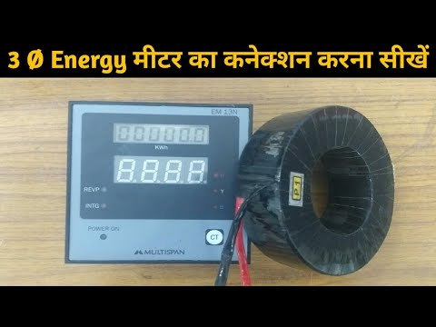 3 phase energy meter connection || CT connection in energy meter