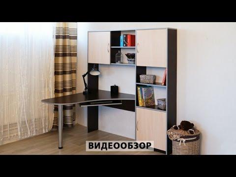 Шкафы - Купе на заказ в Москве 2017 - YouTube