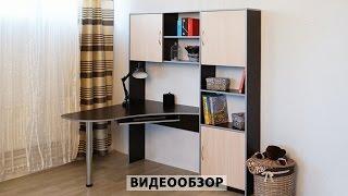 Стол компьютерный Гранд(Продажа и производство мебели, предметов интерьера и товаров для дома. http://www.ami.by/, 2016-03-25T06:02:54.000Z)