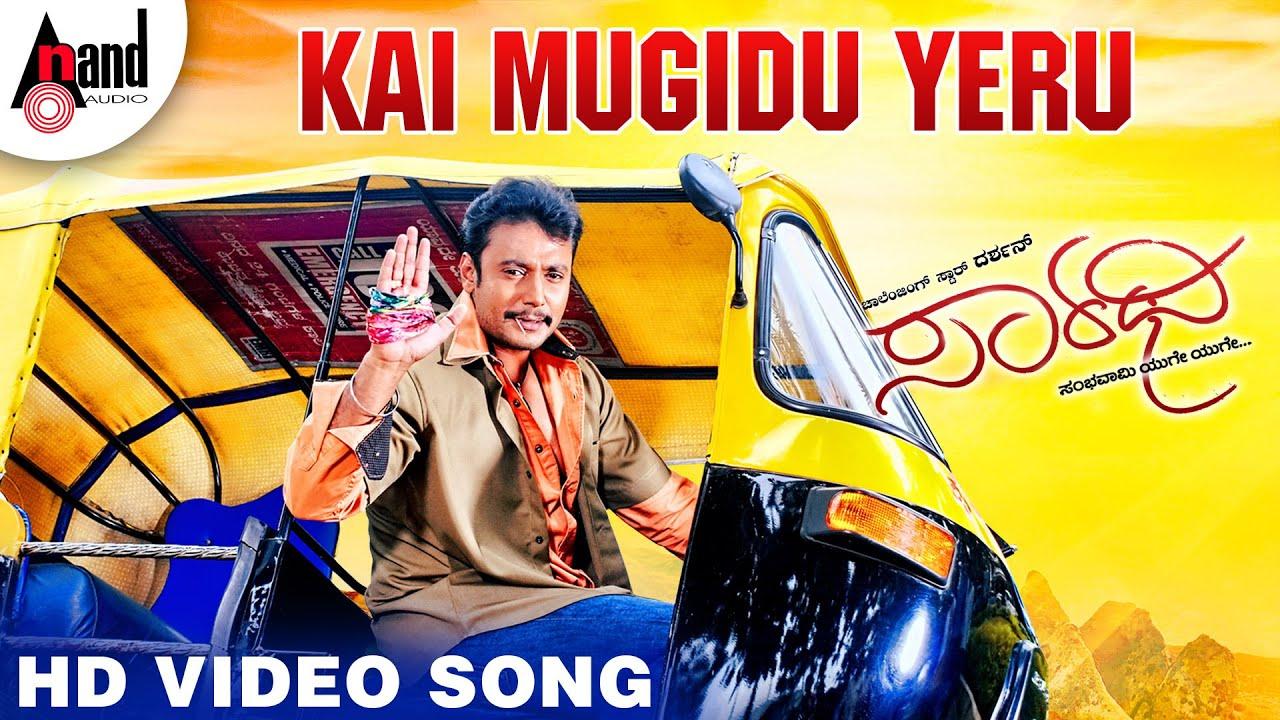 Saarathee Kai Mugidu Yeru Darshan Deepa Sannidhi V Harikrishna Kannada Video Song Youtube
