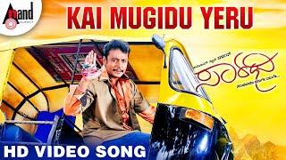 Saarathee   Kai Mugidu Yeru   Darshan   Deepa Sannidhi   V.Harikrishna   Kannada Video Song